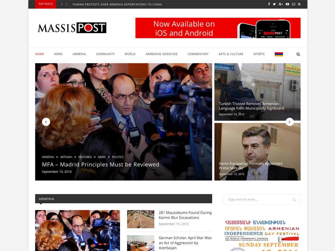 massis1